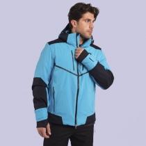 Куртка лыжная Avecs (AV-70287)