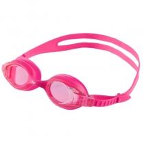 Очки для плавания Arena X-Lite Kids (92377-099)