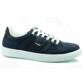 Кеды мужские Multi Shoes (List navy)